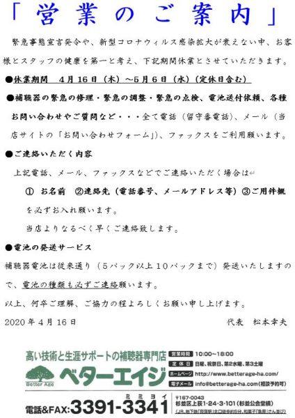 200416_3