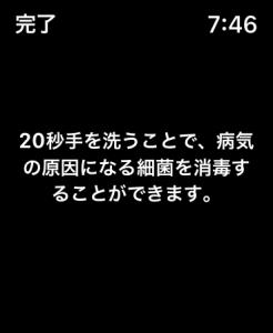 210121_3