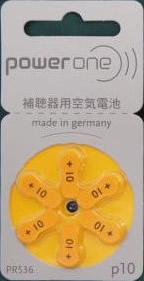 空気電池 10A
