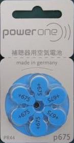 空気電池 675